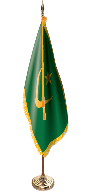 Deluxe Mauritania Presentation Set