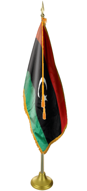 Deluxe Libya Presentation Set