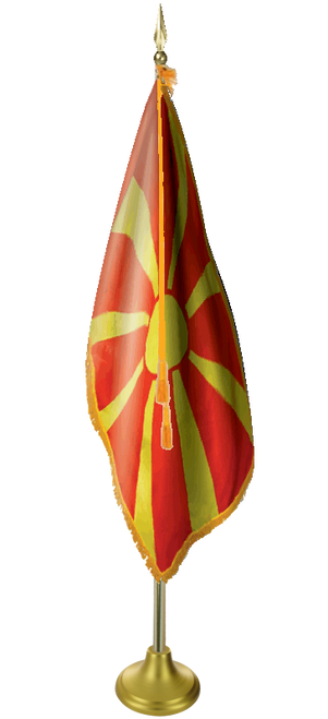 Deluxe Macedonia Presentation Set