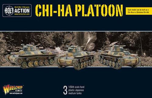 Bolt Action: Chi-Ha Platoon