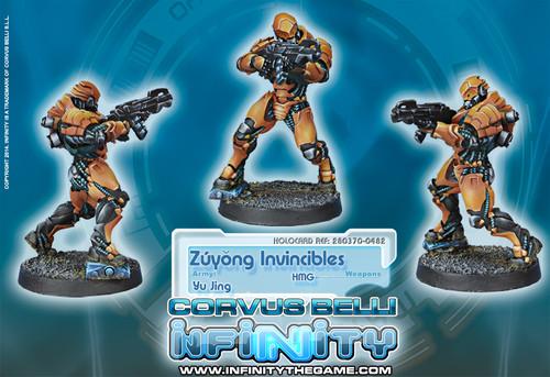 Infinity: Yu Jing - Zuyong Invincibles, Terra-Cotta Soldiers - HMG