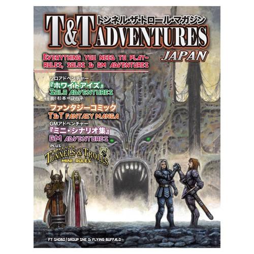 Miscellanous RPGs: Tunnels & Trolls: Japan Adventures
