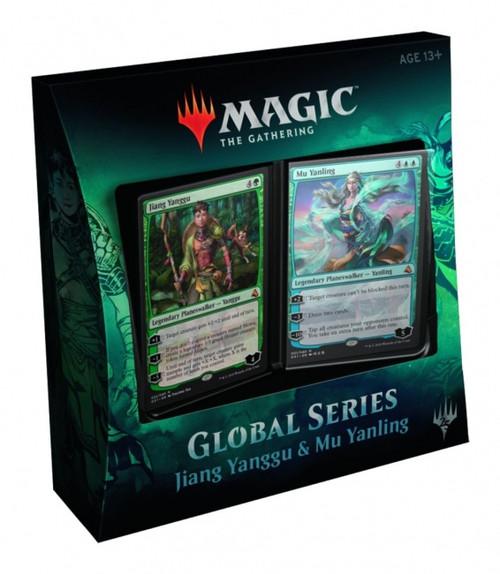 Magic The Gathering Sealed: Global Series Jiang Yanggu & Mu Yanling - Global Series: Jiang Yanggu & Mu Yanling