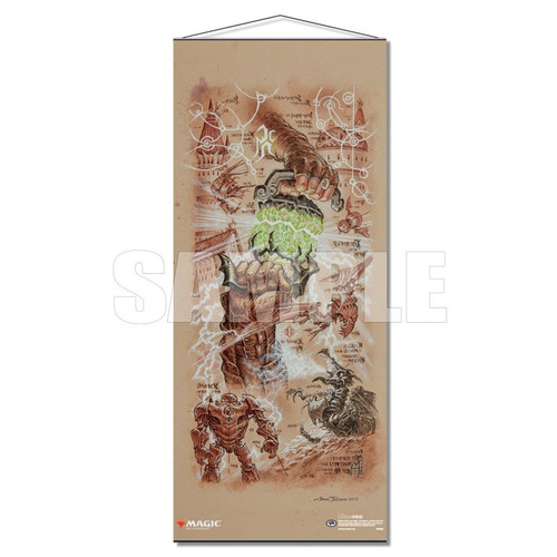 Other MTG Products: Magic the Gathering: Limited Edition Dominaria Saga Wall Scroll - Antiquities War