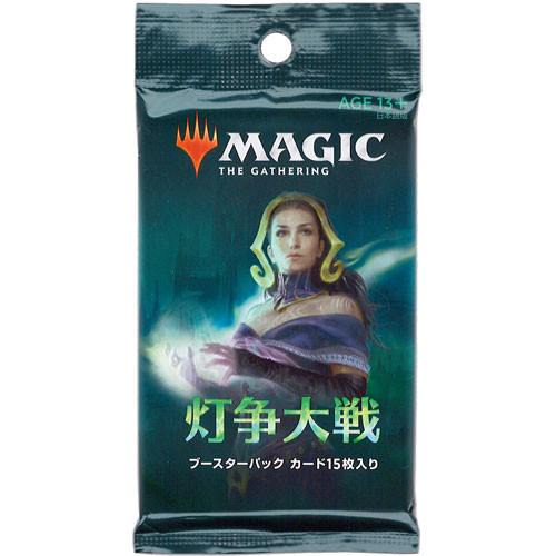 Magic The Gathering Sealed: War of the Spark - Japanese Booster Pack