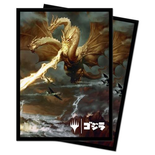 Card Sleeves: MTG Sleeves - Ghidorah, King of the Cosmos Sleeves (100)
