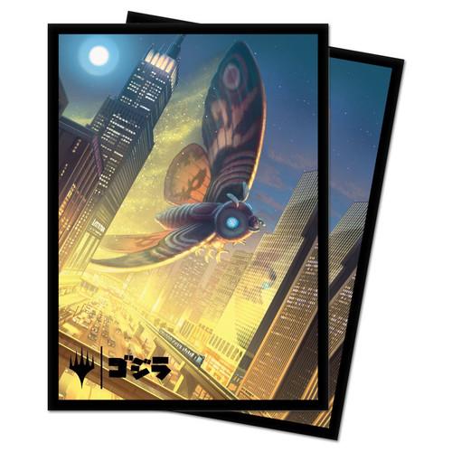 Card Sleeves: MTG Sleeves - Mothra, Supersonic Queen Sleeves (100)