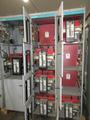 Siemens RL 480/277V Switchgear (#87)