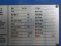 Westinghouse VCP-W Metal-Clad Switchgear (#96)