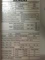 Siemens 8DA10 1250A 38KV SF6 Gas-Insulated Switchgear W/Tie Riser (#67)