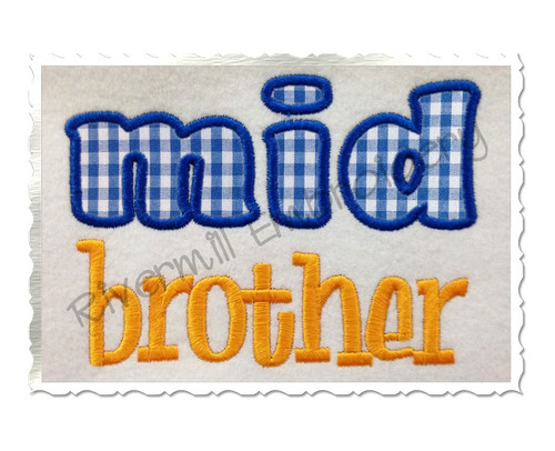 Middle Mid Brother Applique Machine Embroidery Design