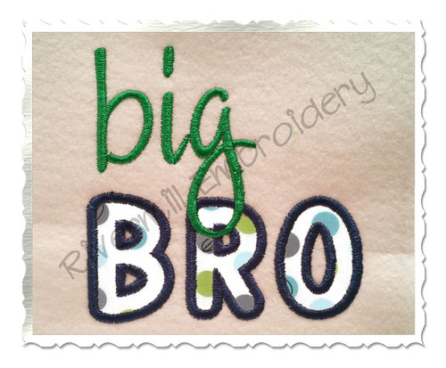 Big Bro Applique Machine Embroidery Design