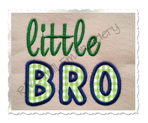 Little Bro Applique Machine Embroidery Design