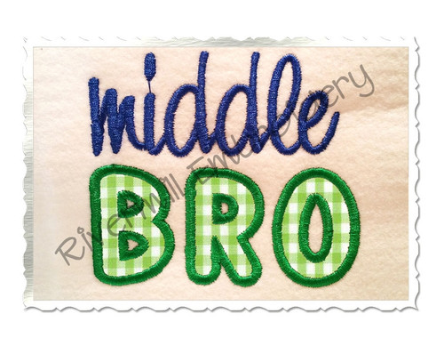 Middle Bro Applique Machine Embroidery Design