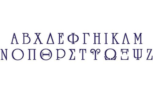 2 Sizes - Elegant Greek Machine Embroidery Font Alphabet