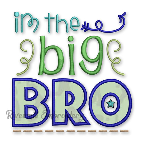 Big Bro Applique Machine Embroidery Design #2