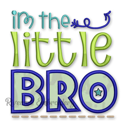 Little Bro Applique Machine Embroidery Design #2