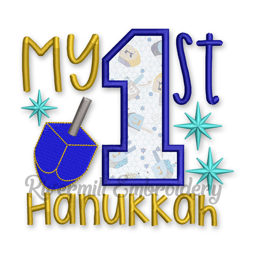 My 1st Hanukkah Machine Embroidery Design