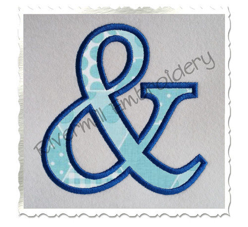 Applique Ampersand Machine Embroidery Design