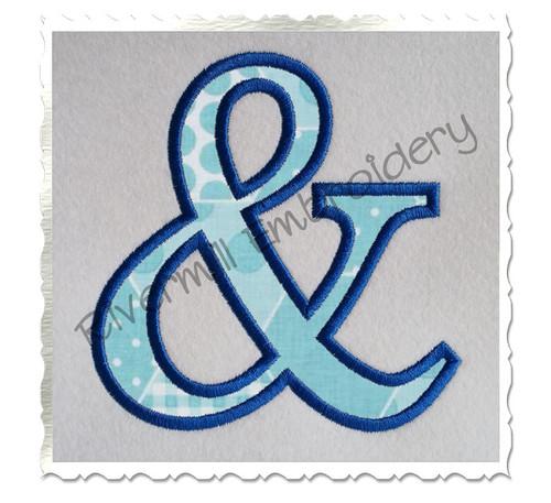 Applique Ampersand Machine Embroidery Design
