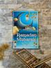 Ramadan Mubarak Blue Hanging Sign