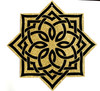 Arabesque Star Large Yard Sign-Multi Use Indoor/Outdoor (Stake Included)