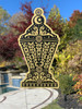 Large Lantern Yard Sign-Multi Use Indoor/Outdoor (Stake Included)