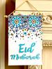 Eid Mubarak Geometric  Sign