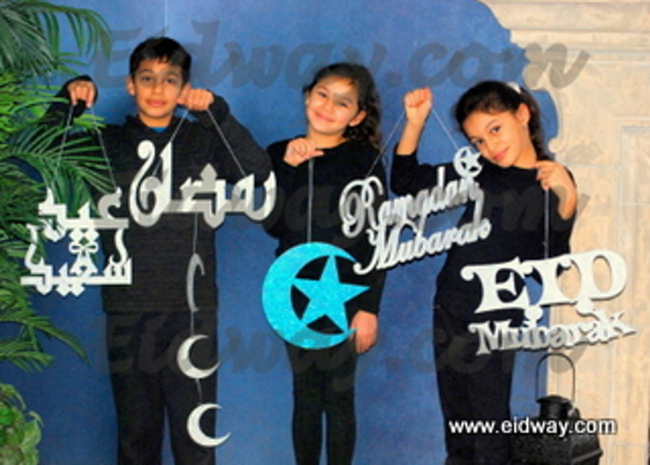 Glitter Eid Mubarak Wooden sign