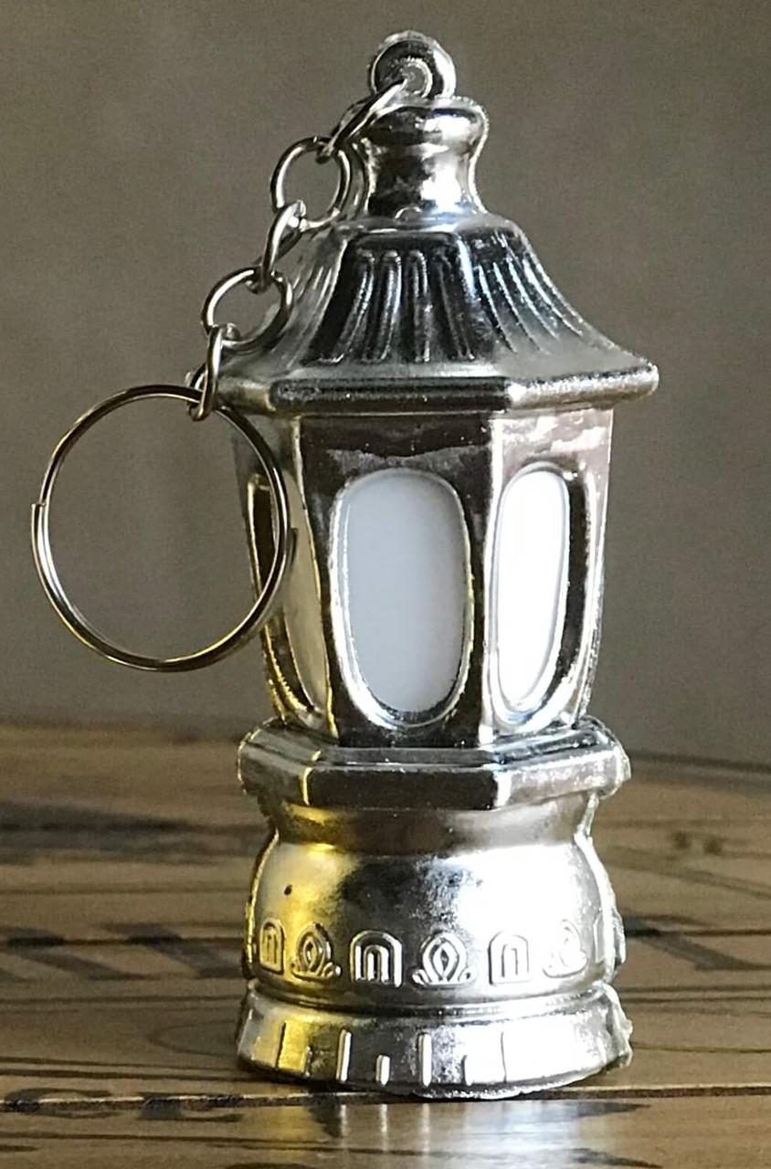 Lantern Key Chain LED light