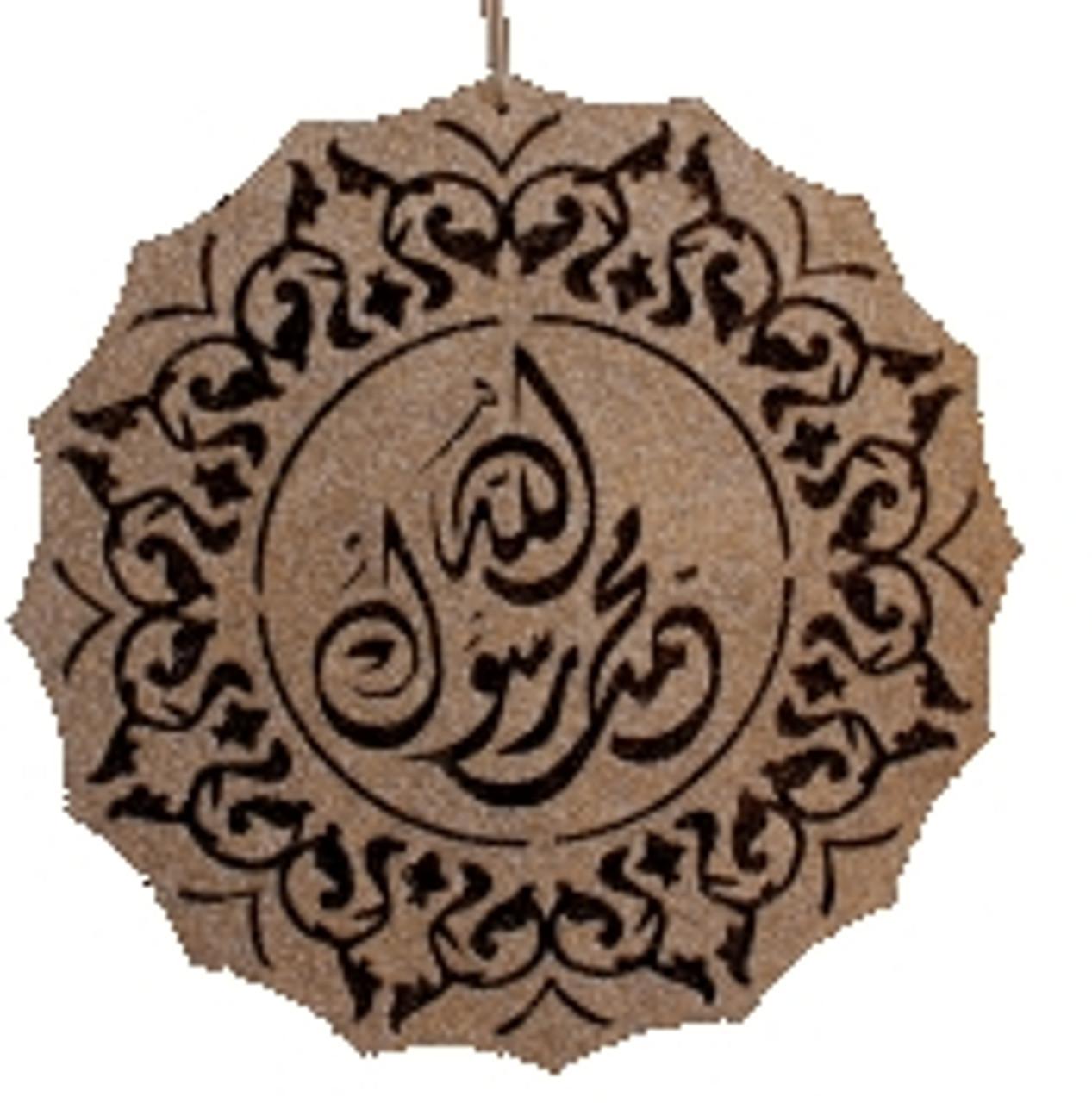 Mohamed Rasool Allah Hanging Sign