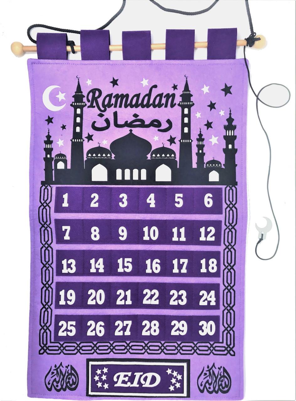 Purple Ramadan Tracker Twilight Mosque - Calendar