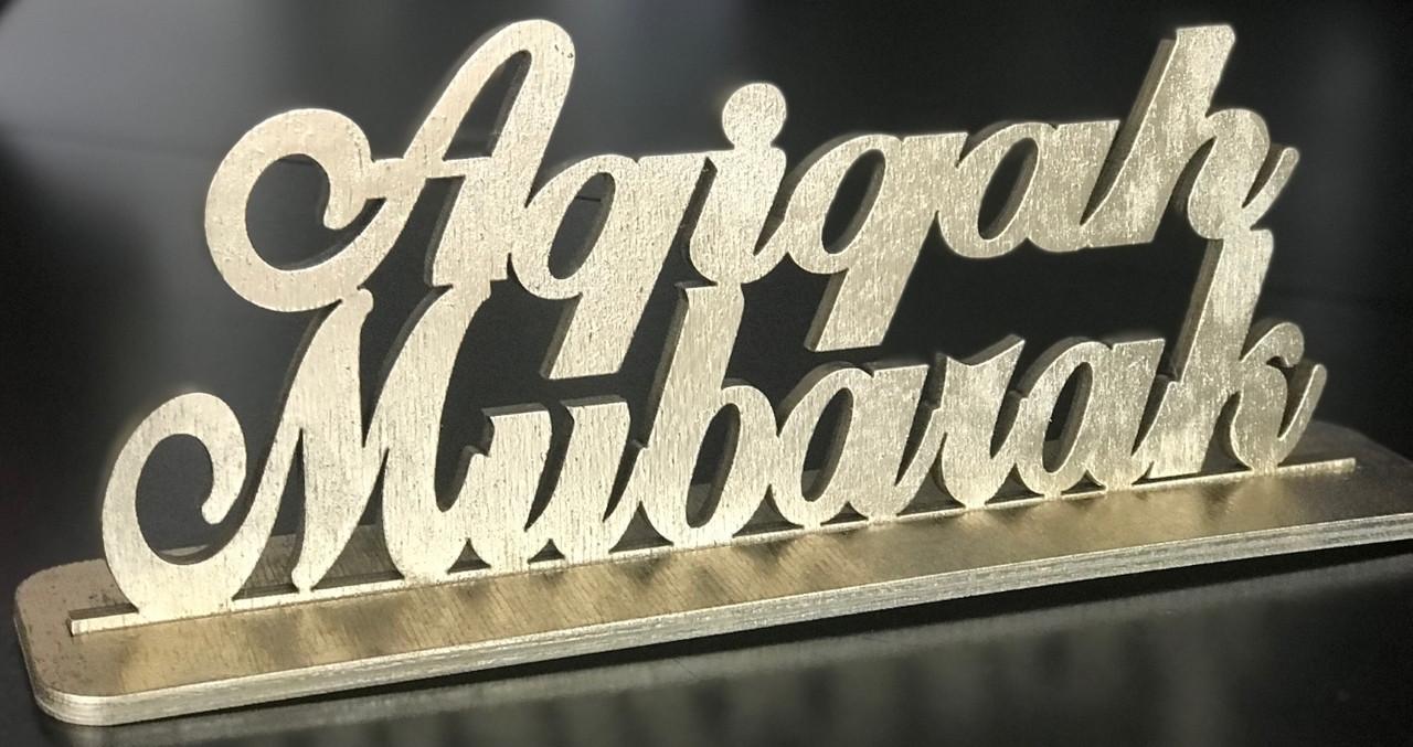 Aqiqah Mubarak Stand