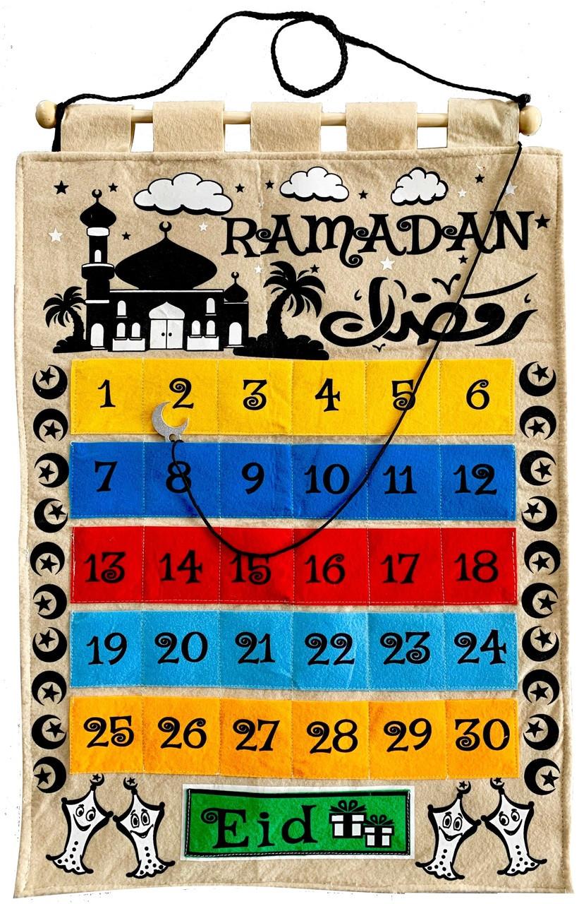 Fun Ramadan Tracker- Calendar