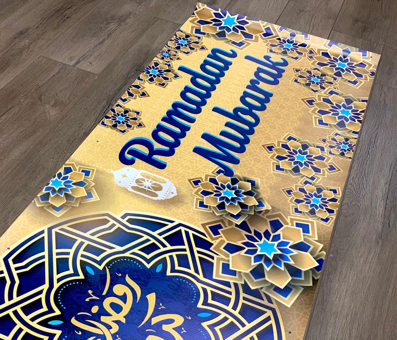 Ramadan Mubarak Gold Horizontal Banner