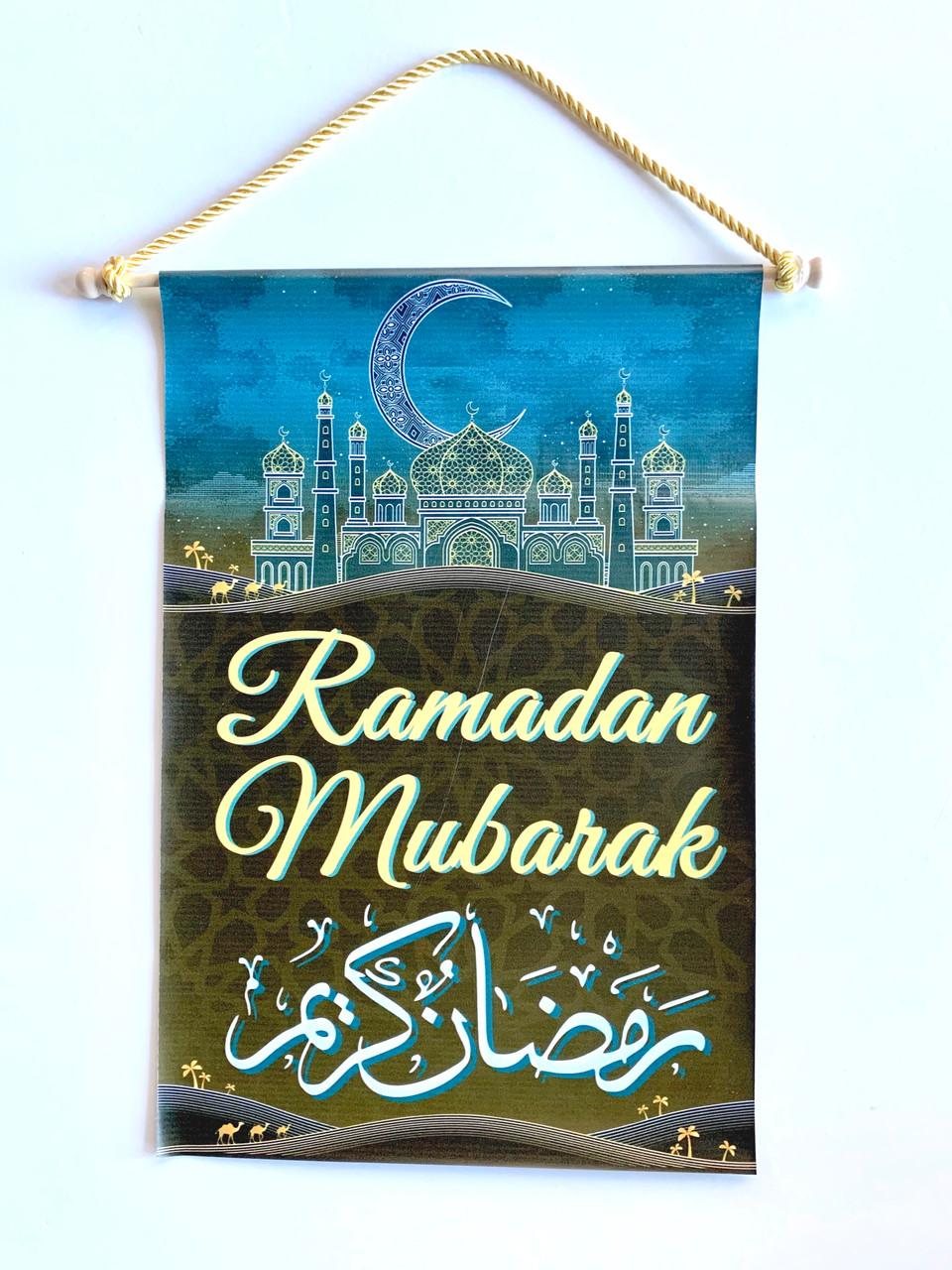 Ramadan Mubarak Palace Hanging Sign
