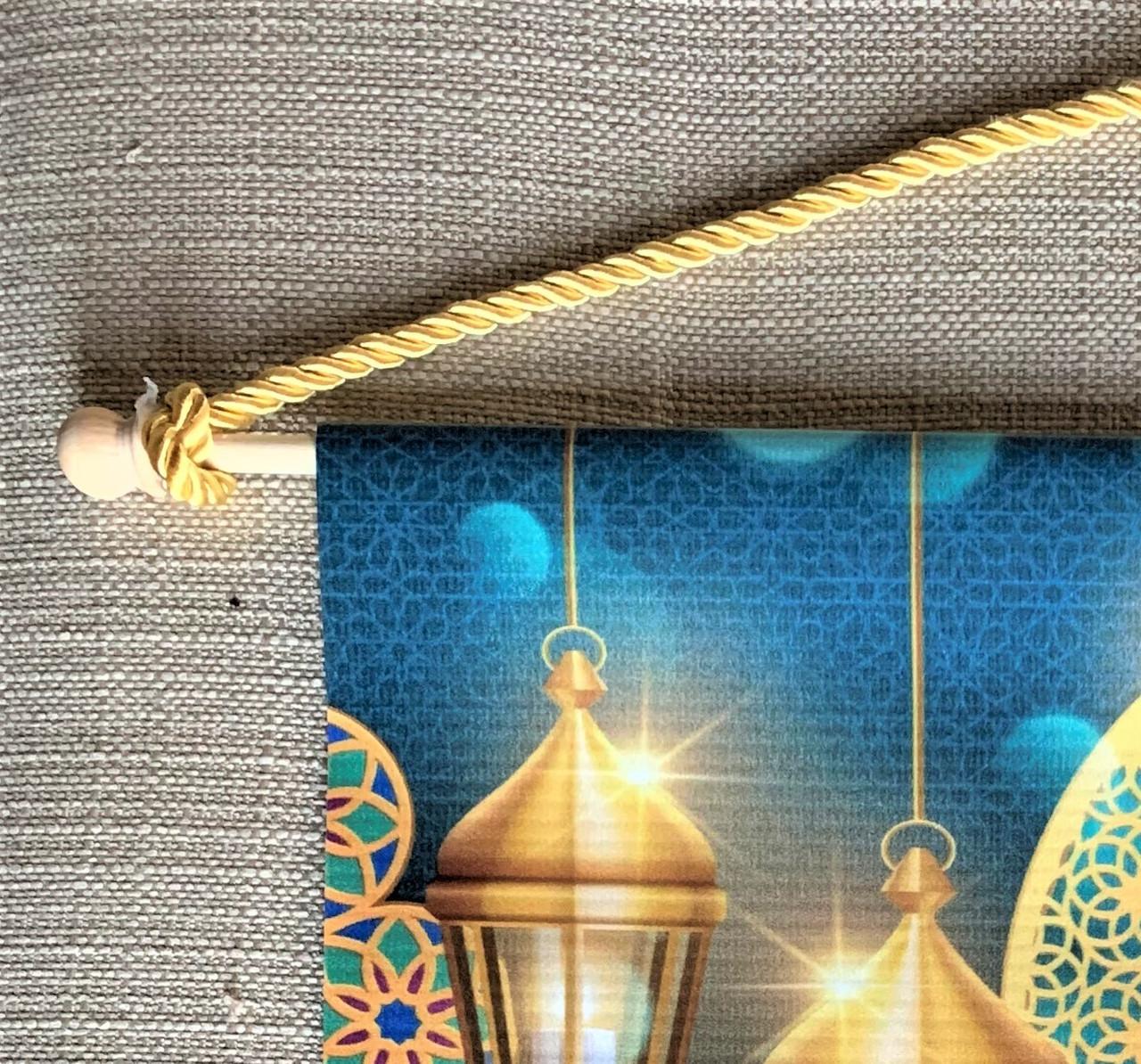 Eid Mubarak Gold Moon Hanging Sign