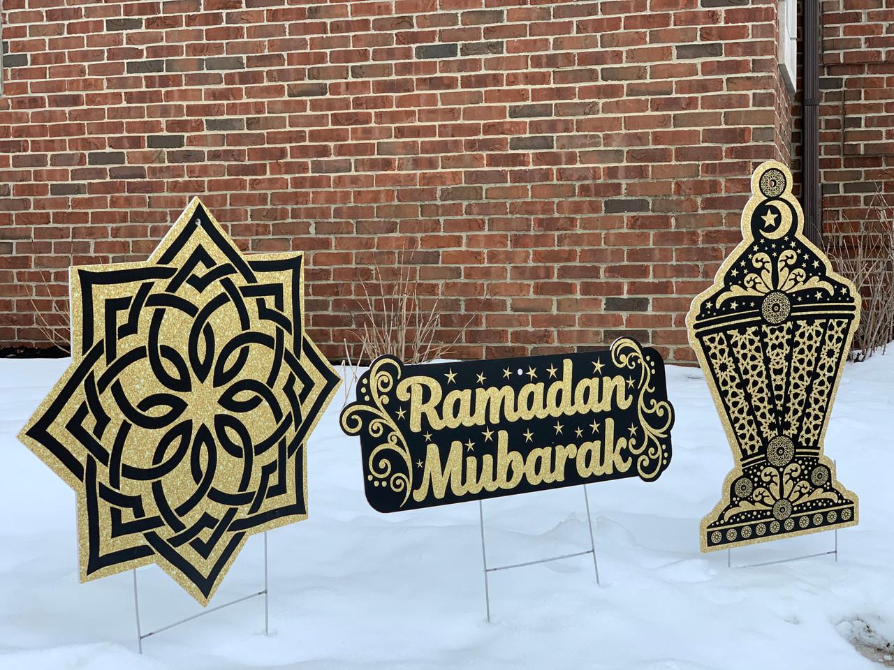 Ramadan Mubarak Large Yard Sign-Multi Use Indoor/Outdoor (Stake Included)