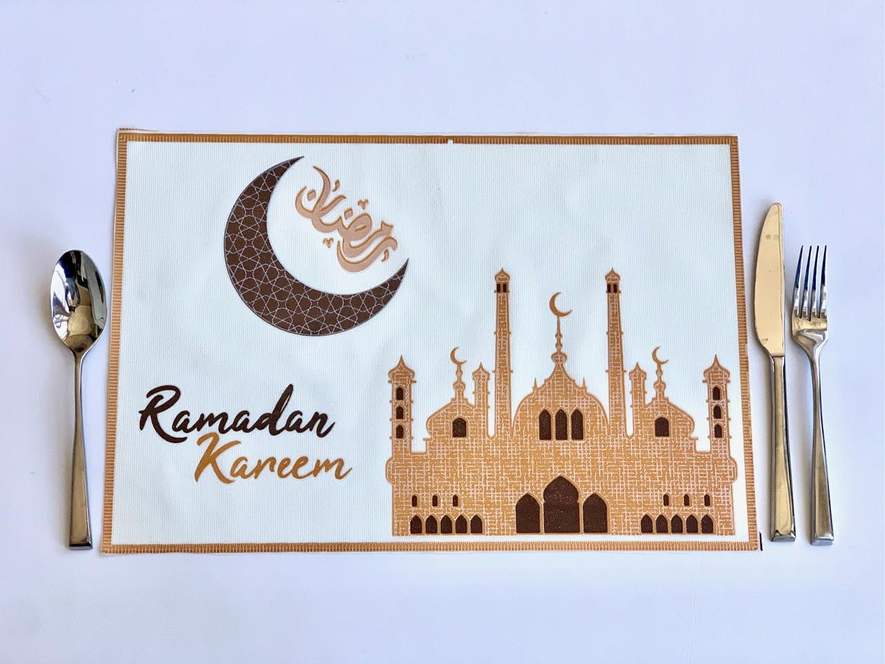 Ramadan Small Mosque Placemat Set