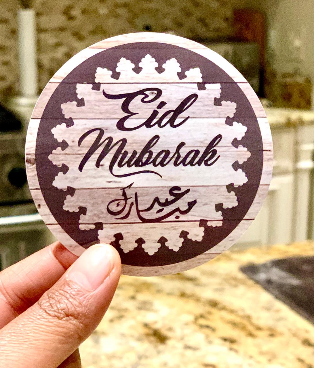 New Eid Stickers Set