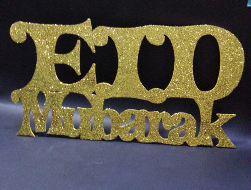 Glitter Eid Mubarak Wooden sign
