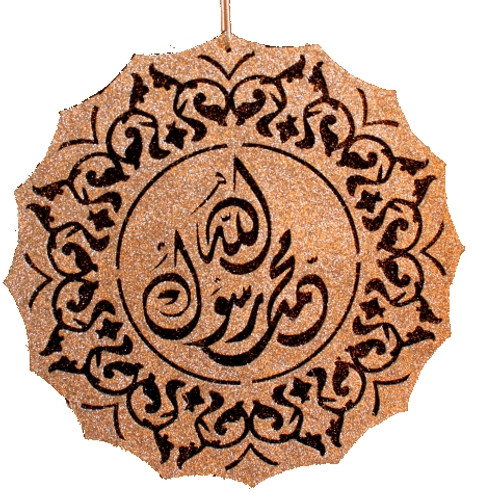 Mohamed Rasool Allah Hanging Sign