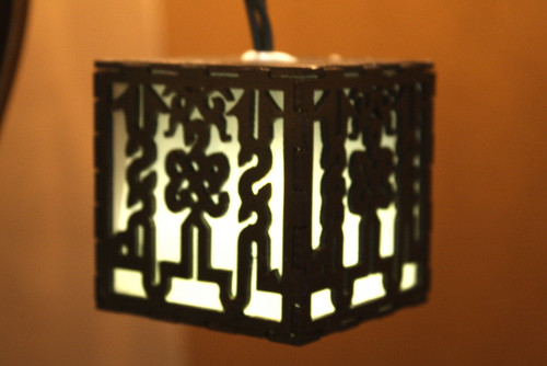 Allah String Lights
