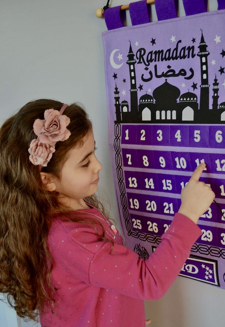 Purple Ramadan Tracker Twilight Mosque - Calendar