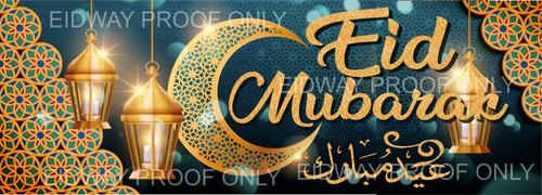 Eid Mubarak Blue Horizontal Banner