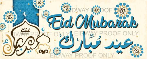 Eid Mubarak Cream Horizontal Banner