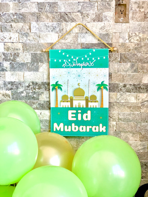 Eid Mubarak Kids Hanging Sign