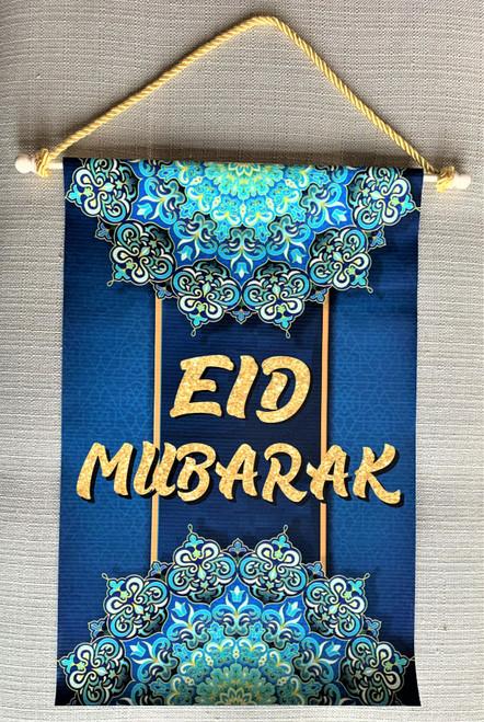 Eid Mubarak Blue Hanging Sign