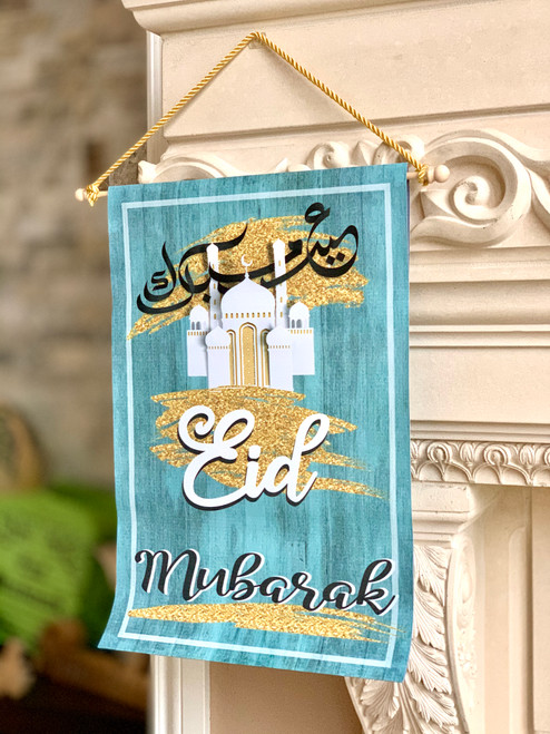 Eid Mubarak White Mosque Sign