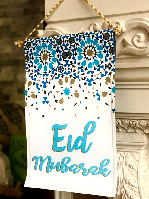 Eid Mubarak Geometric  Sign
